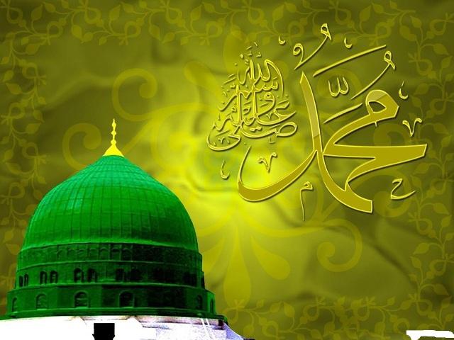 Eid-e-Miladunnabi on December 2
