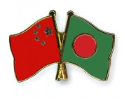 China for strong engagement with Bangladesh