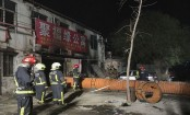 House fire in southern Beijing suburb kills 19, injures 8