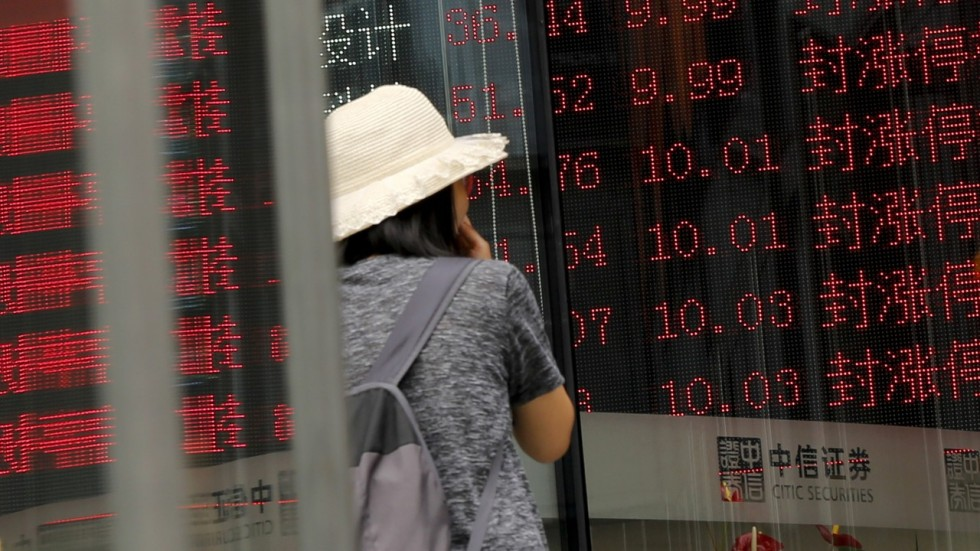 Hong Kong stocks start day with gains