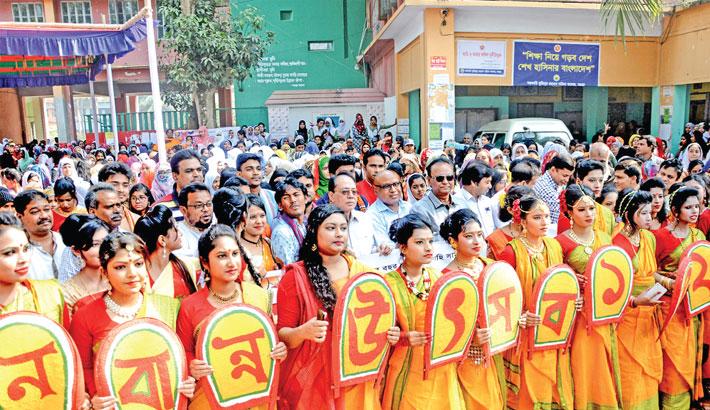 Colourful procession