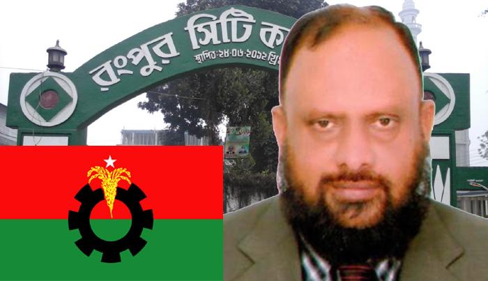 BNP nominates Babla for Rangpur city polls