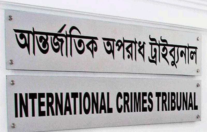 War crimes:  Former Jamaat MP Aziz, 5 others get death penalty