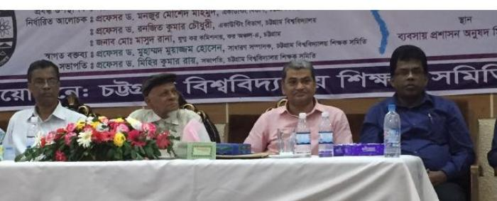 Chittagong University Teachers' Association organises seminar on tax awareness
