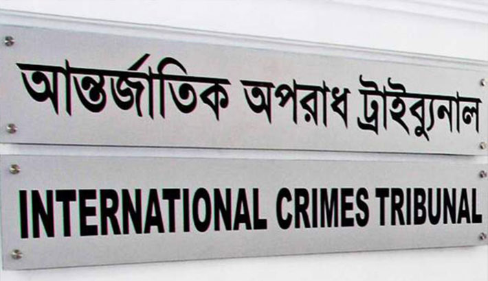 Ex-Jamaat MP, 5 others from Gaibandha get death penalty