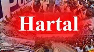 Left parties call hartal on Nov 30 protesting power tariff hike
