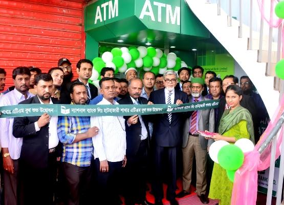 National Bank inaugurates ATM booth at Hathazari Branch