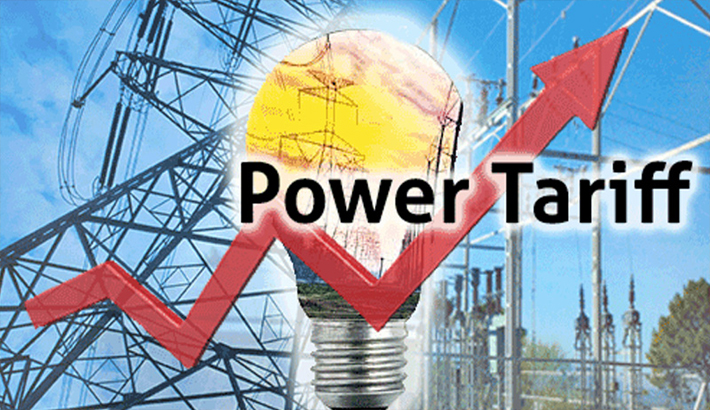 Power tariff hiked again