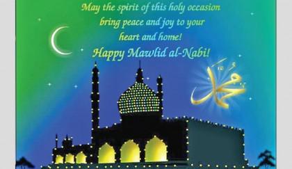 Celebrating 12th Rabi-ul-Awwal | 2017-11-24