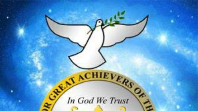 Businessman Asif Chowdhury receives Gusi Peace Prize