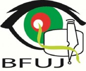 BFUJ suspends grand rally
