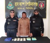 One held with heroin, Indian Rupee