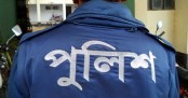 Thakurgaon SI 'kills self' over family feud