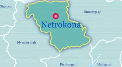 Netrakona man surrenders after killing wife