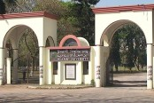 Islamic University admission tests begin Friday