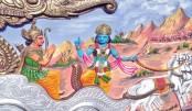 Bhagavad Gita Jayanti