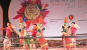 SAARC Cultural Festival begins in city