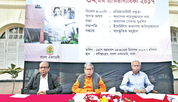 Bangla Academy celebrates 62nd founding anniversary