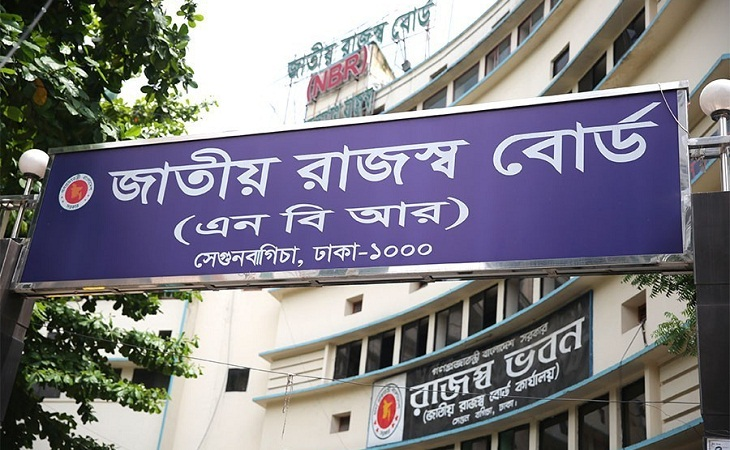 NBR to introduce 'VAT Honor Card'