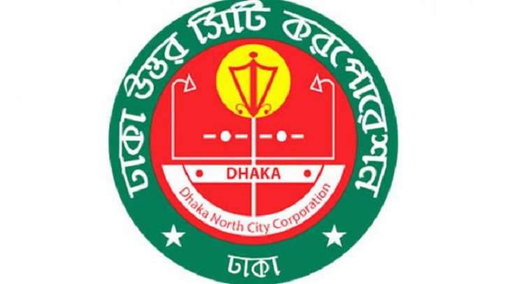Dhaka North City Corporation's mayor post declared vacant