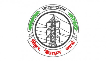 BPDB concerned over 'costly' power plant's loss