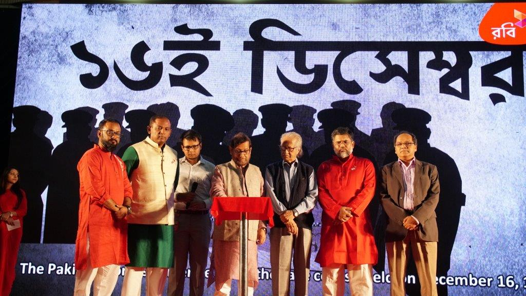 Bijoy Itihash app to display country's glorious history