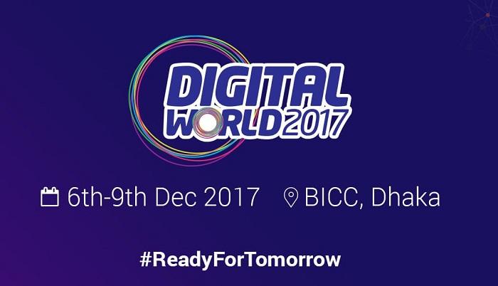 Digital World-2017 kicks off Wednesday