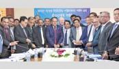 Janata Bank holds 500th board meeting