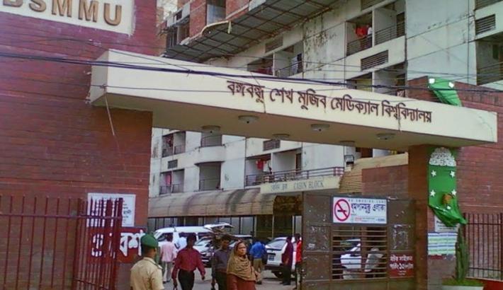Kidney transplant for Tk 1.6 lakh at BSMMU
