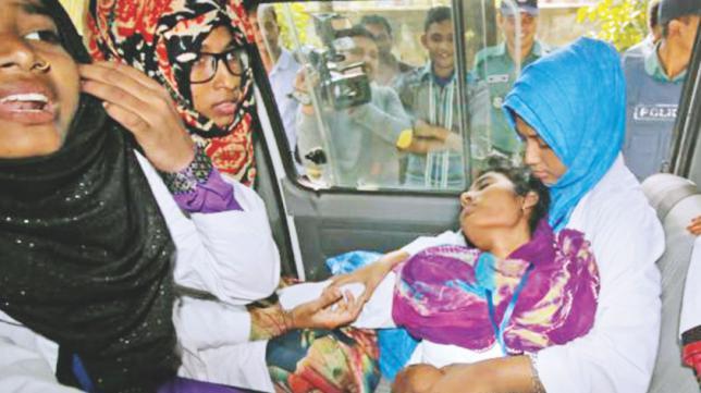 Rajshahi IHT BCL committee dissolved