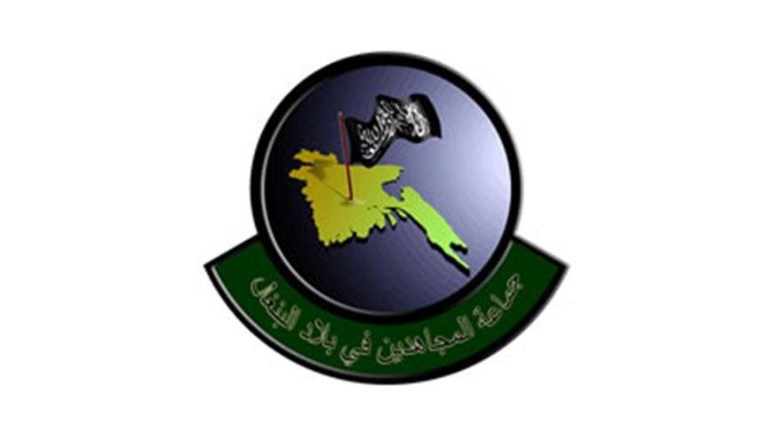 4 JMB men, including northern unit chief, held in Bogra