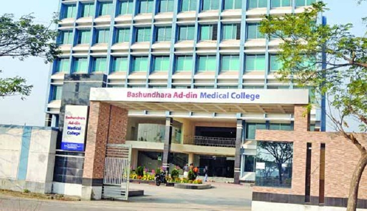 Bashundhara Ad-din Medical College gets permission to admit students