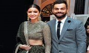 Sources confirm Virat-Anushka wedding