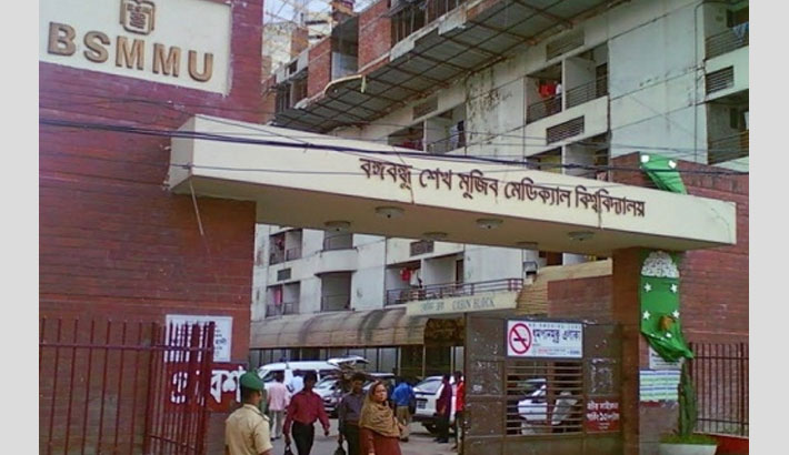 Free cancer treatment for poor at BSMMU