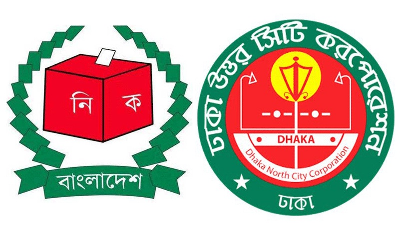 Election Commission  to decide on DNCC mayoral by-polls in two days
