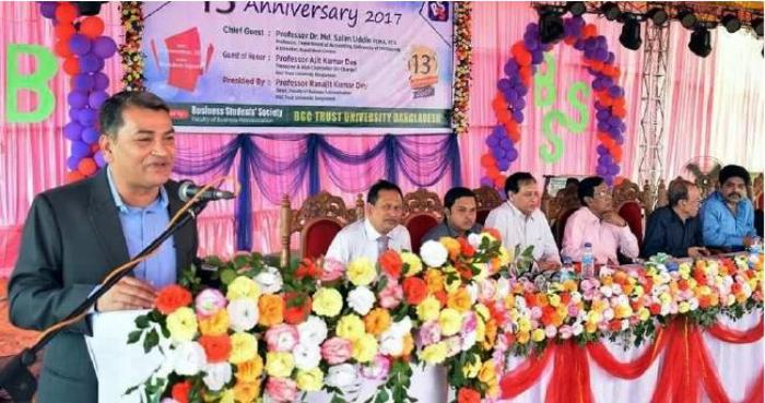 BGC Trust University Bangladesh Celebrates 13th anniversary of  Business Students' Society (BSS)
