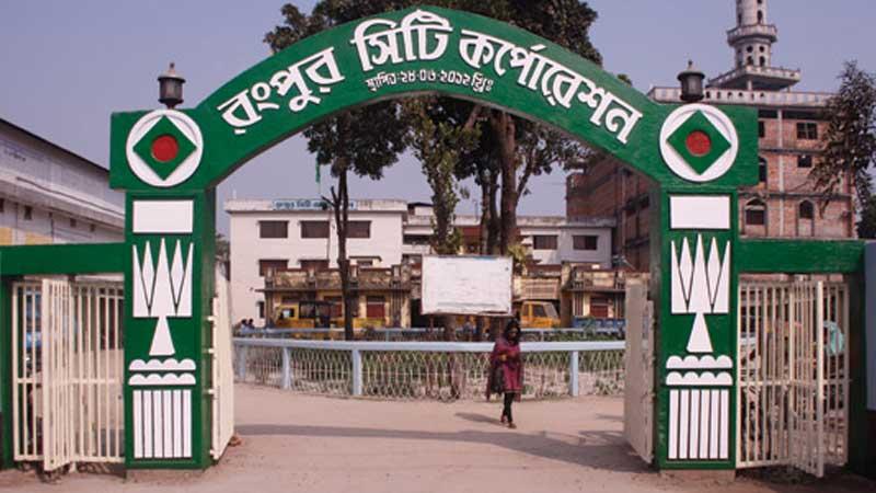 Rangpur Polls: BNP forms steering committee