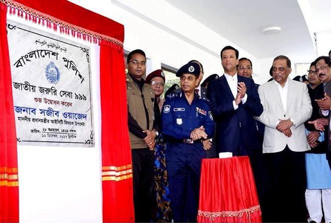 999 emergency helpline launched