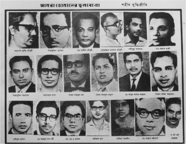 Martyred Intellectuals Day Thursday