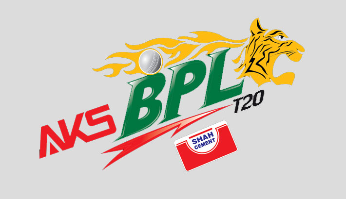 Cricket reigned as BPL T20 extravaganza end
