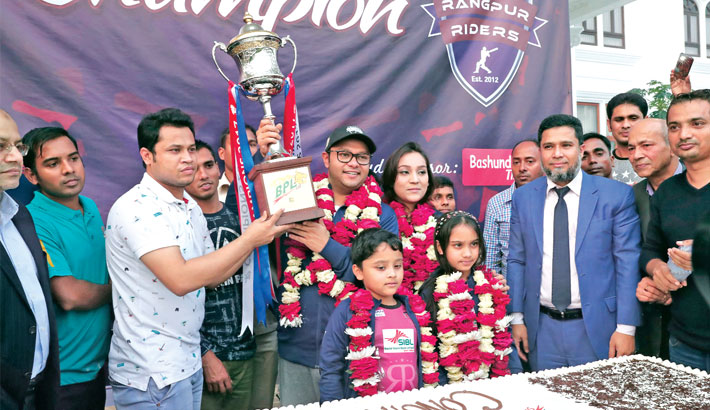 Rangpur Riders  celebrate BPL title