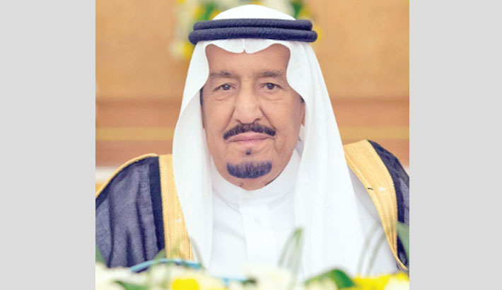 Palestinians have right to Jerusalem as capital, says Saudi King