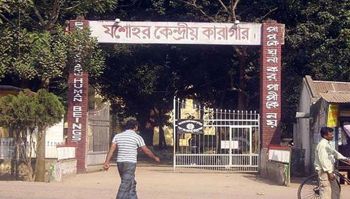 Indian citizen dies in Jessore jail
