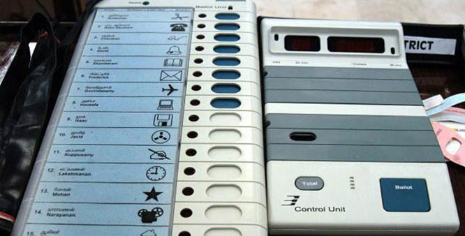 Election Commission set to test new EVM in Rangpur city election