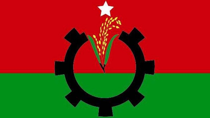 BNP to stage nationwide demo on Monday
