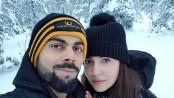Anushka Sharma, Virat Kohli share honeymoon photo, get 1.1 mn likes in two hours