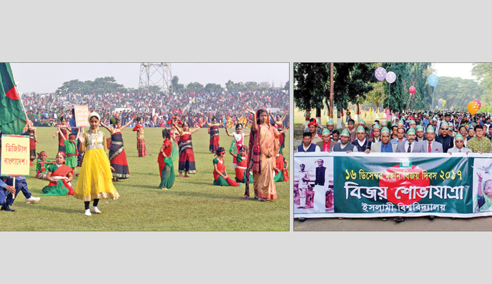 Renewed pledge to build Sonar Bangla