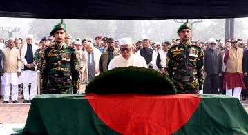 President attends Janaza of Muhammed Sayedul Hoque at parlaiment complex