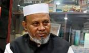 Ex-Ctg mayor Mohiudin's kulkhani on Monday