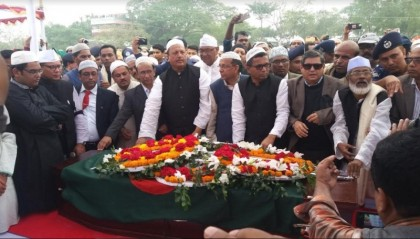 Fisheries Minister Sayedul Hoque laid to rest